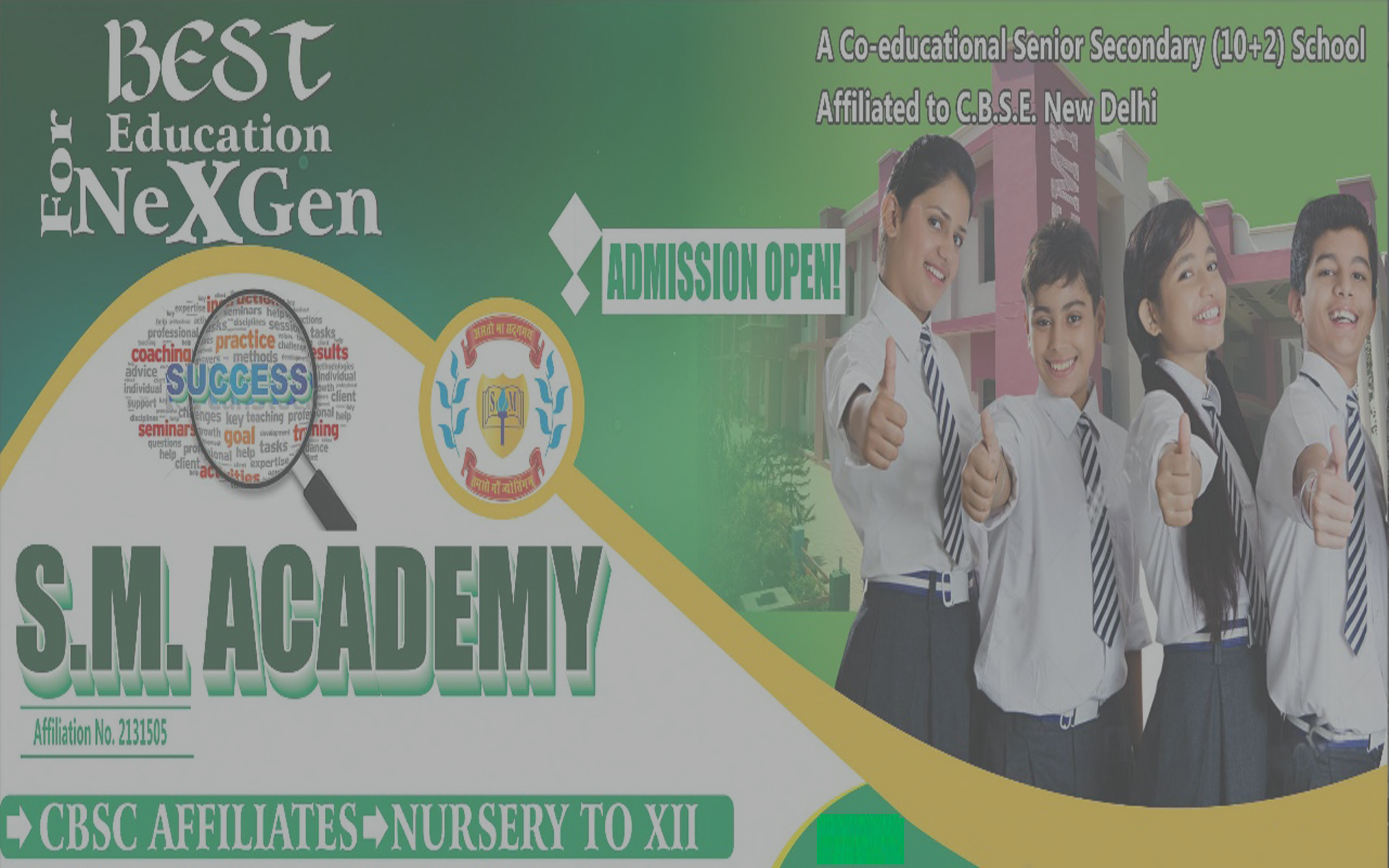 Admissions are invited
